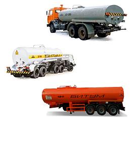 Автобитумовозы и полуприцеп-цистерны для перевозки битума