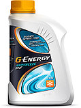 Концентрат G-Energy Antifreeze SNF красный 5л., фото 2