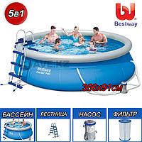 Надувной бассейн Bestway 57277, Fast Set Pool, размер 366х91 см, с фильтр-насос производительность 2.006 л\час, фото 1