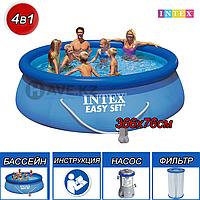 Надувной бассейн Intex 28132, Easy Set, размер 366x76 см, с фильтром-насосом производительностью 2.006 л\час, фото 1