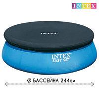 """Чехол - тент для надувного бассейна """"Easy Set"""" 28020 INTEX, диаметром 244 см, фото 1"""