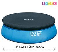 """Чехол - тент для надувного бассейна """"Easy Set"""" 28022 INTEX, диаметром 366 см, фото 1"""