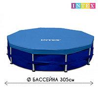 Чехол - тент для каркасного бассейна 28030 INTEX, диаметром 305 см, фото 1
