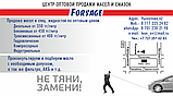 Дизельное масло Gazpromneft Diesel Premium 15W-40 Евро-4 20л., фото 3