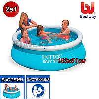 Надувной бассейн Intex 28101NP, 28101, 57421, Easy Set, размер 183х51 см, фото 1
