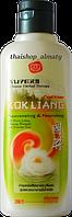 Бальзам-кондиционер растительный Kokliang