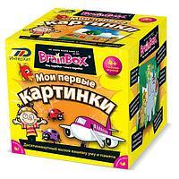 Сундучок знаний BRAINBOX 90710 Мои первые картинки, фото 1