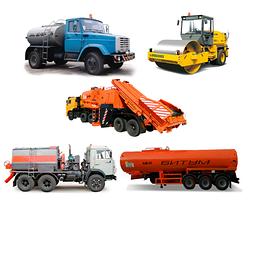 Дорожно-строительная техника и оборудование для ремонта и строительства дорог