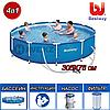 Каркасный бассейн Bestway 56408, Steel Pro Frame Pool, размер 305x76 см