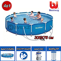 Каркасный бассейн Bestway 56408, Steel Pro Frame Pool, размер 305x76 см, фото 1