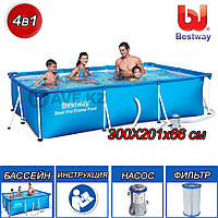 Каркасный бассейн Bestway 56411, Steel Pro Frame Pool, размер 300x200x66