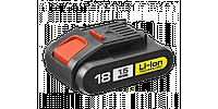 Аккумулятор 18В Li-lon для шуруповерта ЗУБР, серии ДА-18-2-Ли КНМ1