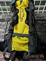 Рюкзак туристический Creeper 70L
