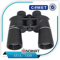 Бинокль Comet (7x50) максимальная кратность:7.0 (х) диаметр объектива:50.0 (мм)