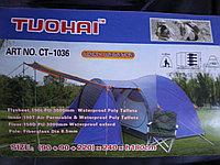 Палатка Tuohai CT-1036 4-местная