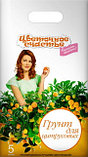"""Почвогрунт для цитрусовых """"Цветочное счастье"""", 5 л, фото 2"""