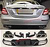 Задний диффузор AMG E63 на Benz E-class W213 Exclusive