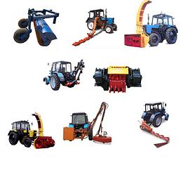 Запасные части для навесного оборудования Тракторов МТЗ