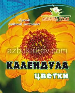 Календула, цветки, 20гр