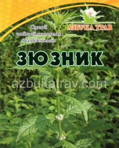 Зюзник, трава, 30гр