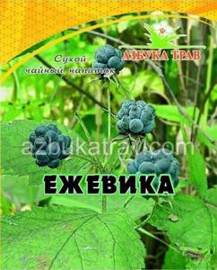 Ежевика, побеги, 30гр