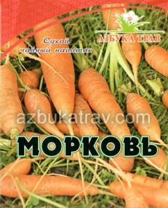 Морковь,  семена, 40гр