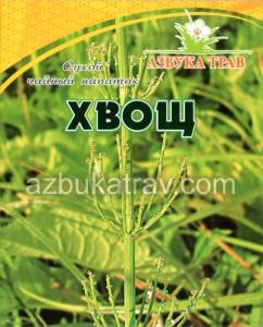 Хвощ луговой, трава, 25гр