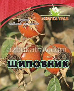 Шиповник, плоды, 50гр