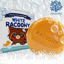 White Racoony Creamy Bar [Secret Key]