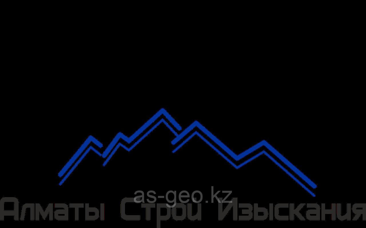 Инженерно-геологические изыскания Алматы , Астана