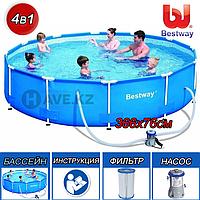 Каркасный бассейн 56416, Steel Pro Frame Pool, размер 366x76 см, фото 1
