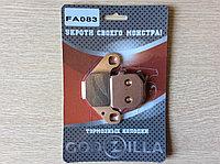 Тормозные колодки задние Kazuma/Stels 500, фото 1