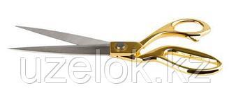 Ножницы золотые