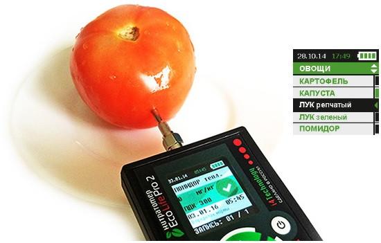 Прибор выведет на дисплей подробную информацию о качестве и безопасности конкретного продукта за несколько секунд!