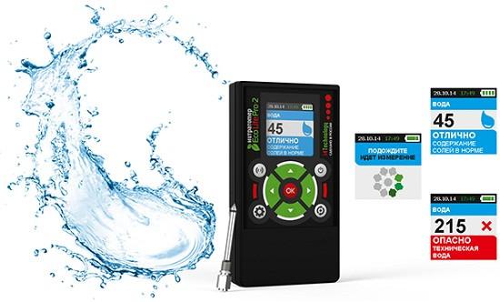 Качество воды определяется по такому же принципу, что и качество продуктов — результат измерений на дисплее за считанные секунды!