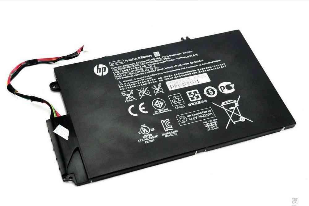 Аккумулятор для ноутбука HP ENVY 4-1000 (14.8V 3400 mAh)