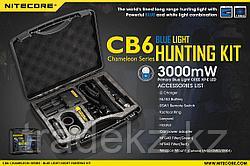 Фонарь, набор для ночной охоты NITECORE CB6 HUNTING KIT BLUE