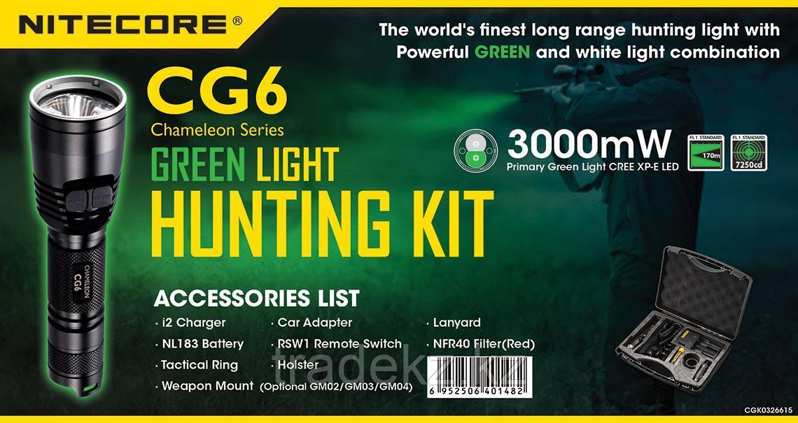 Фонарь, набор для ночной охоты NITECORE CG6 HUNTING KIT GREEN