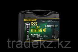 Фонарь, набор для ночной охоты NITECORE CG6 HUNTING KIT GREEN, фото 2