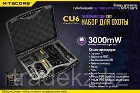 Фонарь, набор для ночной охоты NITECORE CU6 HUNTING KIT UltraViolet