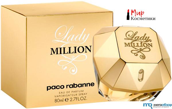 Парфюмированная вода женская Lady Million от Paco Rabanne