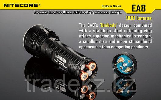 Фонарь светодиодный NITECORE EA8 (без элементов питания), фото 2