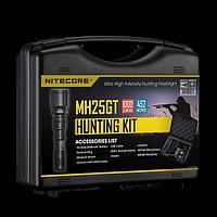 Фонарь, набор для ночной охоты NITECORE MH25GT HUNTING KIT