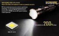 Фонарь светодиодный NITECORE MH27 (без элементов питания)
