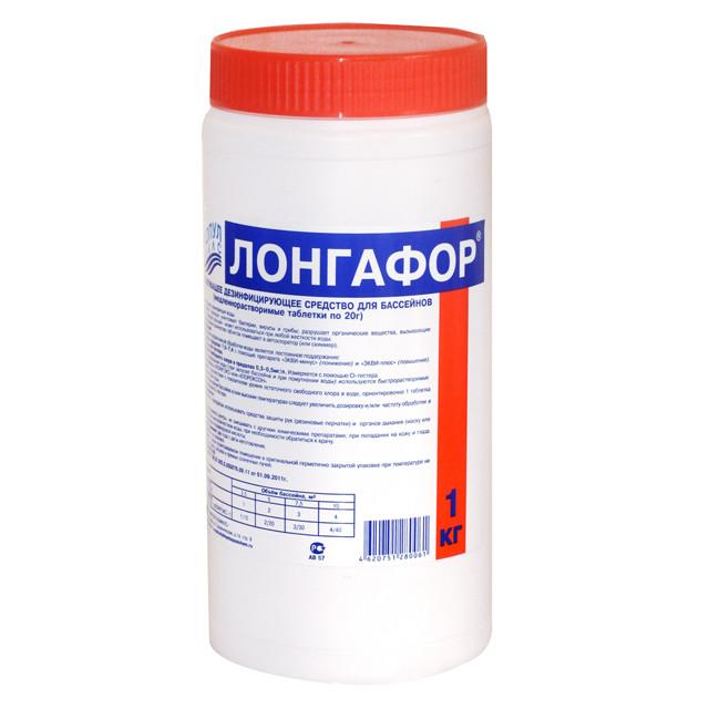 лонгафор в таблетках, химия для бассейна