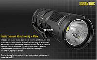 Фонарь светодиодный NITECORE MT10C (без элементов питания)