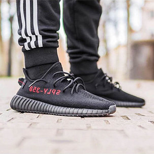 Летние кроссовки adidas Yeezy Boost 350 Vol 2  by Kanye West, фото 2