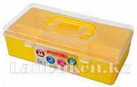 Ящик для хранения мелочей 284*144*85 мм 50600 (003)