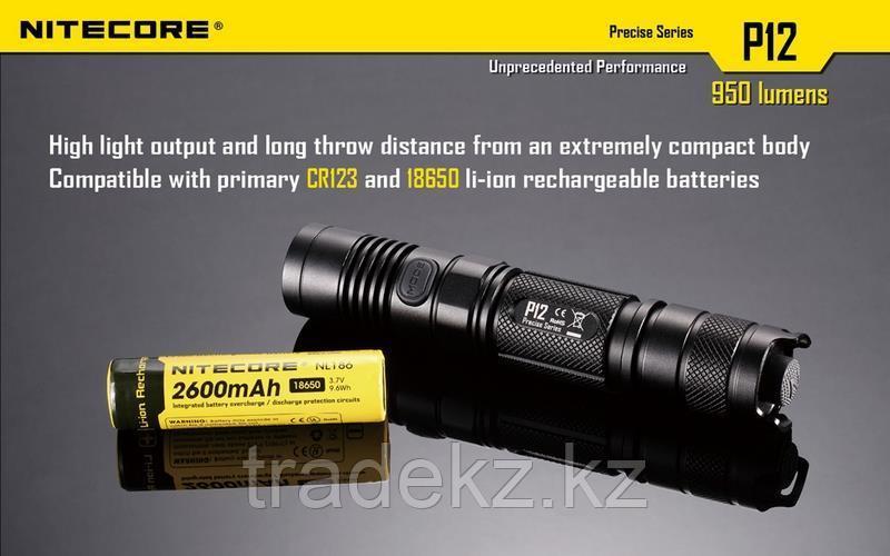 Фонарь тактический светодиодный NITECORE P12W (без элементов питания)