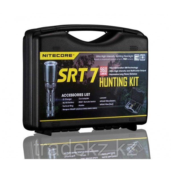 Фонарь, набор для ночной охоты NITECORE SRT7 HUNTING KIT